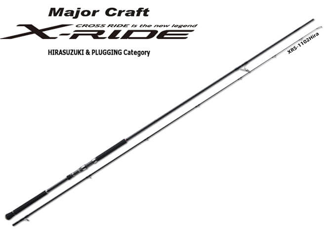 Major Craft X-Ride XRS-1002M